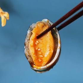[川香辣卤鲍鱼]肥厚嫩滑 多滋多味 250g/盒(固形物≥32%)