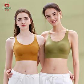 【第二件半价】好波无钢圈内衣女夏季薄款小胸聚拢胸罩运动背心式文胸DWB2012