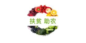 【扶贫助农丨村长礼包】云养村庄 扶贫专享荣誉村长礼包系列