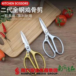 【珠三角包邮】萌象良品 多功能不锈钢剪骨刀 21.5*9.5cm/ 把(次日到货)