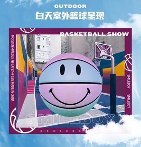 现货 出口日本珠光变色篮球 送你娃儿送你男朋友 球场上的骄傲