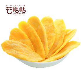 【产地直发】芒哒哒芒果干108g*3袋