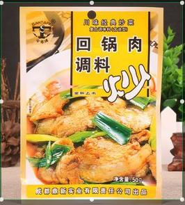 伞塔牌回锅肉调料50g