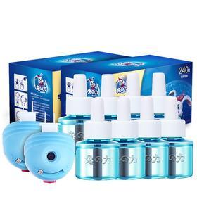 兔之力电热驱蚊液套装(加热器*2+45ml*8瓶)(利信馨)