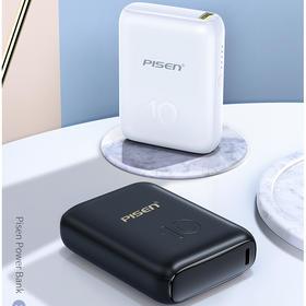 1号电10000毫安移动电源18W双向快充充电宝 超薄小巧便携 苹果华为小米手机闪充