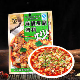 伞塔牌麻婆豆腐调料50g
