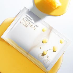 【下单就送免洗蜂蜜洗手凝露60ml一瓶】蜂蜜银耳面膜(5片/盒)  安全不睡保湿提亮抗氧 敏感肌孕妇适用