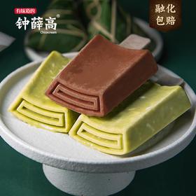 钟薛高X五芳斋联名款念江南系列清煮箬叶系列雪糕