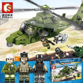 【铁血重装 军事系列】直9多用途直升机