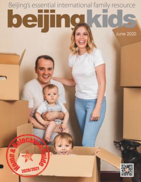 beijingkids 2020年6月刊