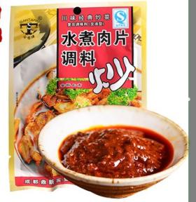 伞塔牌水煮肉片调料50g