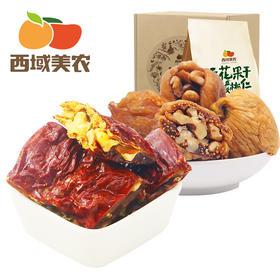 西域美农零食组合(美仁派500g+无花果夹核桃250g)(西域美农)