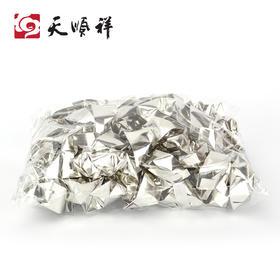 成品折叠银元宝