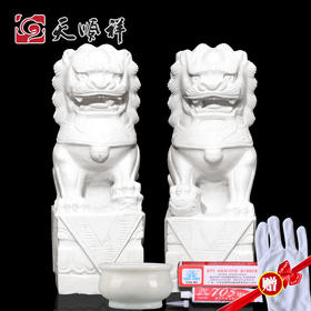 精雕 石狮子一对 48cm58cm高大石狮子