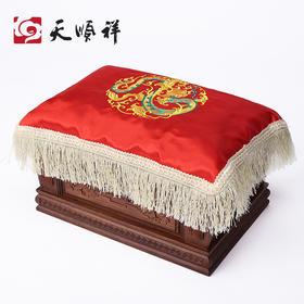 骨灰盒盖布包布刺绣龙凤蝙蝠包盖布包裹布黄白红色寄存火化白事用