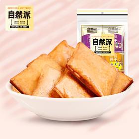 【第2件9.9第3件1元】自然派什味豆干160g 活动价12.9