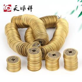 纯铜仿古铜钱