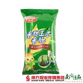 【珠三角包邮】雨润 香甜玉米香肠 240g/ 包  3包 /份(6月5日到货)