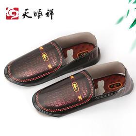 纸扎 精品男鞋