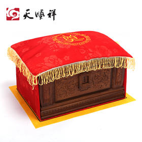 天顺祥骨灰盒包布盖布奠字包盖布红色包裹布十字架千古垫火化白事
