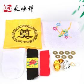 天福系列-首饰包