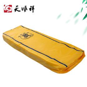 天顺祥遗体袋 男女通用黄色精品加厚牛津布裹尸体袋殡葬用品