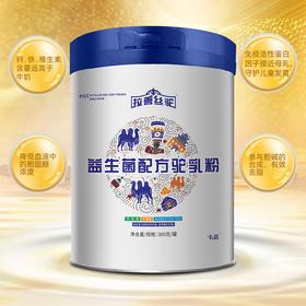 拉善丝驼 全脂益生菌骆驼奶粉 300克罐装