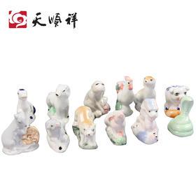 小号陶瓷十二生肖随葬品