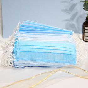 一次性蓝纺kouzhao 50个装三层