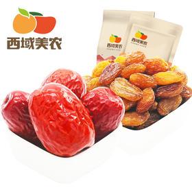 西域美农葡萄干组合(特级红枣六星250g 玫瑰红250g)(西域美农)