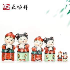 精品陶瓷童男童女
