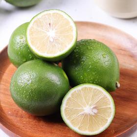 精选海南青柠檬 皮薄多汁清凉开胃 来自大自然的美味 3斤装/5斤装