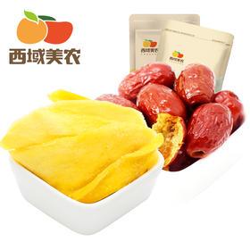 西域美农芒果干组合(芒果干120g+脆脆枣250g)(西域美农)
