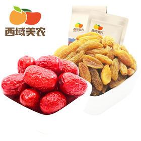 西域美农阿克苏魅枣250g 树上黄葡萄干250g组合(西域美农)