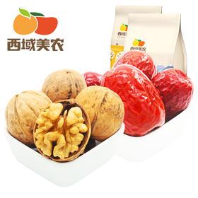 西域美农干果组合(纸皮核桃250g+特级红枣六星250g)(西域美农)