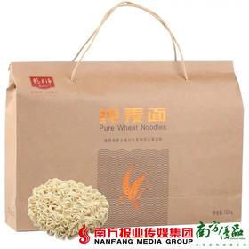 【珠三角包邮】精力沛牌 纯麦面(两袋装) 1820克/ 袋(6月5日到货)
