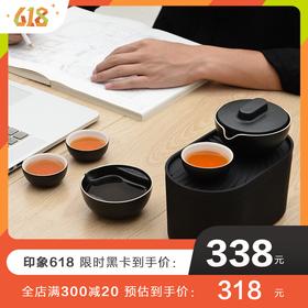 泊喜小巨蛋T1便携式茶具黑色经典版