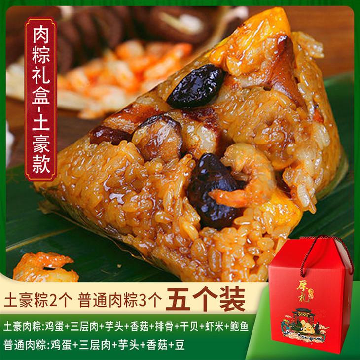 肉粽详情_04.jpg