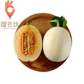 【整果】东方蜜瓜 精选大果一个约1.2斤