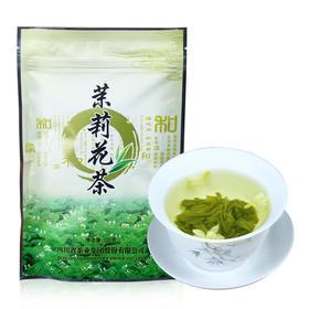 【川茶集团】叙府 茉莉花茶特级浓香型四川茶叶飘雪袋装100g