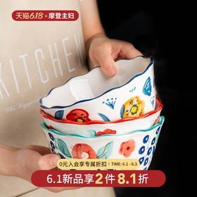摩登主妇花边碗家用饭碗创意可爱少女心甜品碗面碗单个陶瓷碗餐具