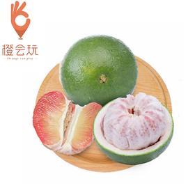 【整果】泰国进口红心金柚 一个约3斤