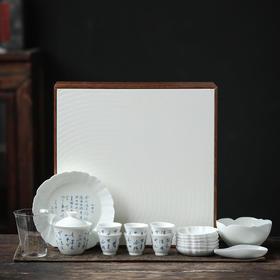 手绘陶瓷茶具 陶瓷日式功夫茶具 家用简约礼盒套组