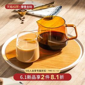 摩登主妇创意北欧风彩色耐热玻璃手冲咖啡壶分享壶咖啡杯咖啡器具