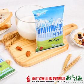 【珠三角包邮】金绿成冰川原生纯牛奶(送吐司) 200ml*20包/ 箱(6月5日到货)