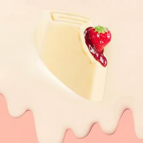 现货速发 顺丰包邮!【2020年新款!IP联名舌尖美味】钟薛高雪糕 一口咬下 双重享受