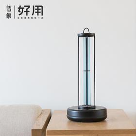 【出口品质】大峥紫外线杀菌灯