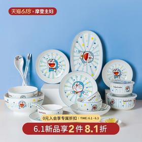 摩登主妇哆啦A梦碗碟餐具创意个性饭碗汤碗鱼盘菜盘碗盘餐具套