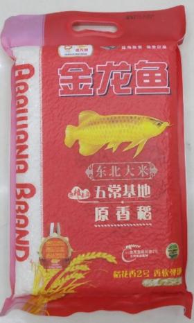 金龙鱼东北大米五常基地原香稻2.5kg