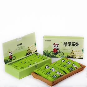 【川茶集团】叙府 绿茶蛋卷四川特产零食小吃茶食品100g